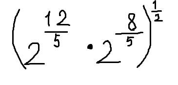 Вычислите(2 ^ 12 \ 5 * 2 ^ 8 \ 5) ^ 1 \ 2?