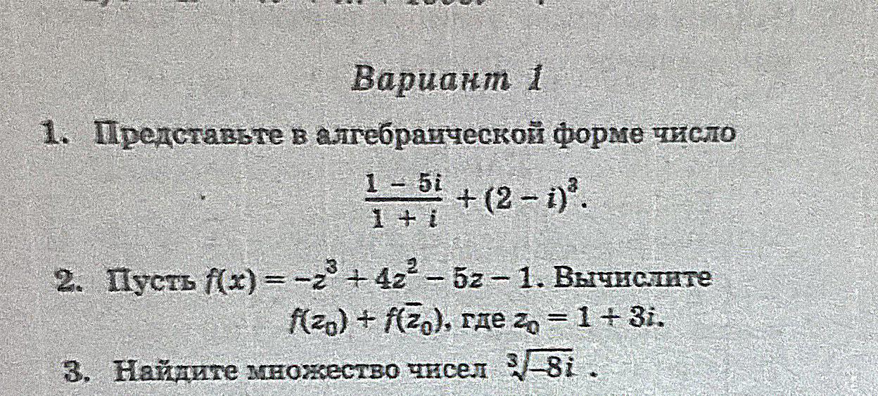 Помогите с алгеброй, срочно?