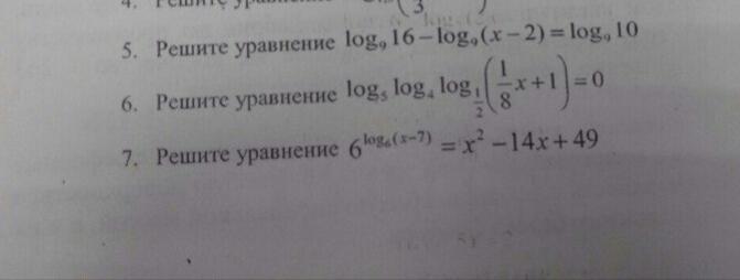 Распешите ПОДРОБНО и напишите какие формулы были ИСПОЛЬЗОВАНЫ?