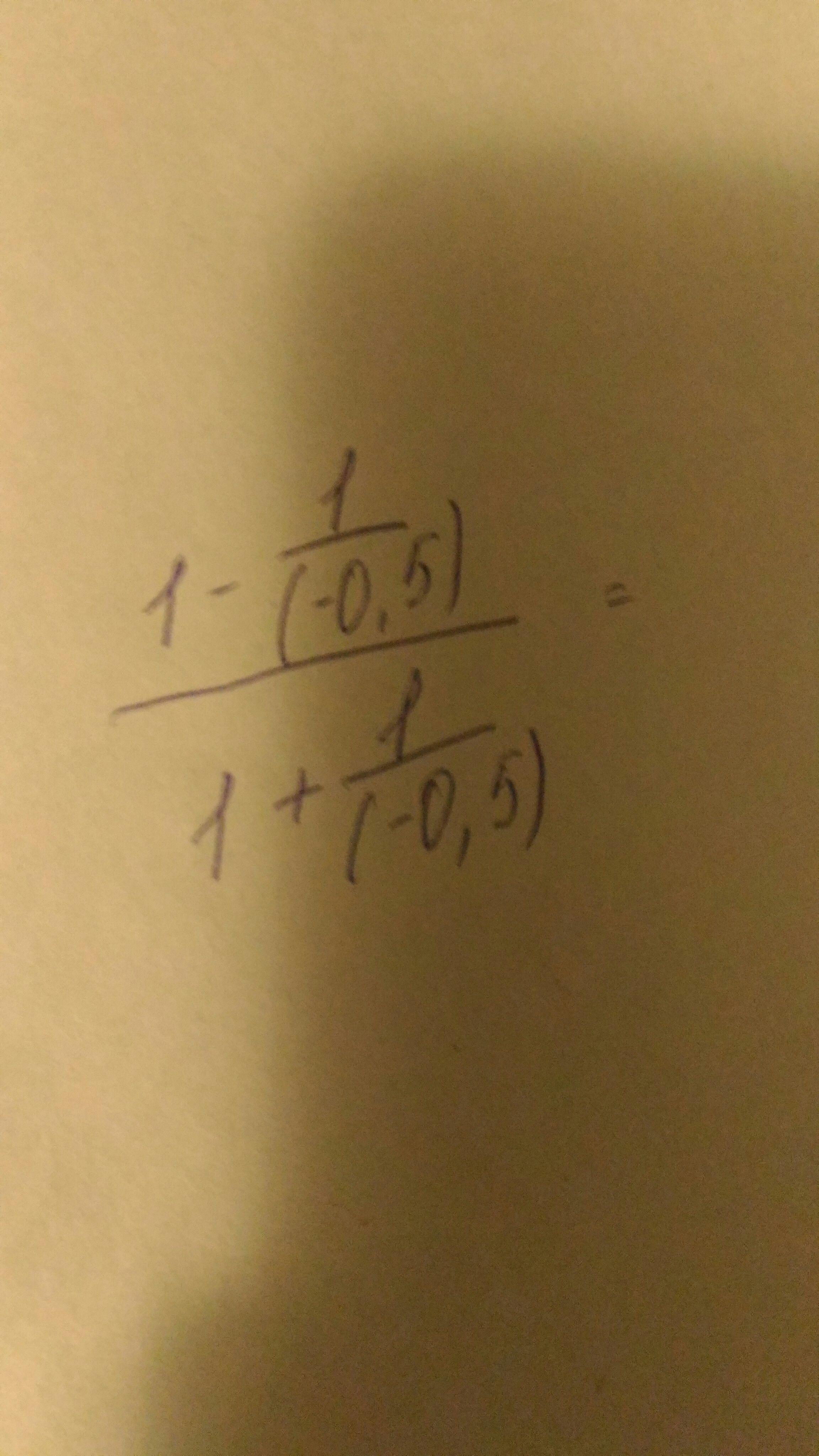 Помогите с алгеброй, пожалуйста?