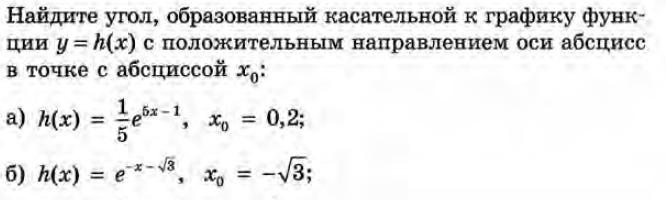 Помогите пожалуйста с алгеброй?