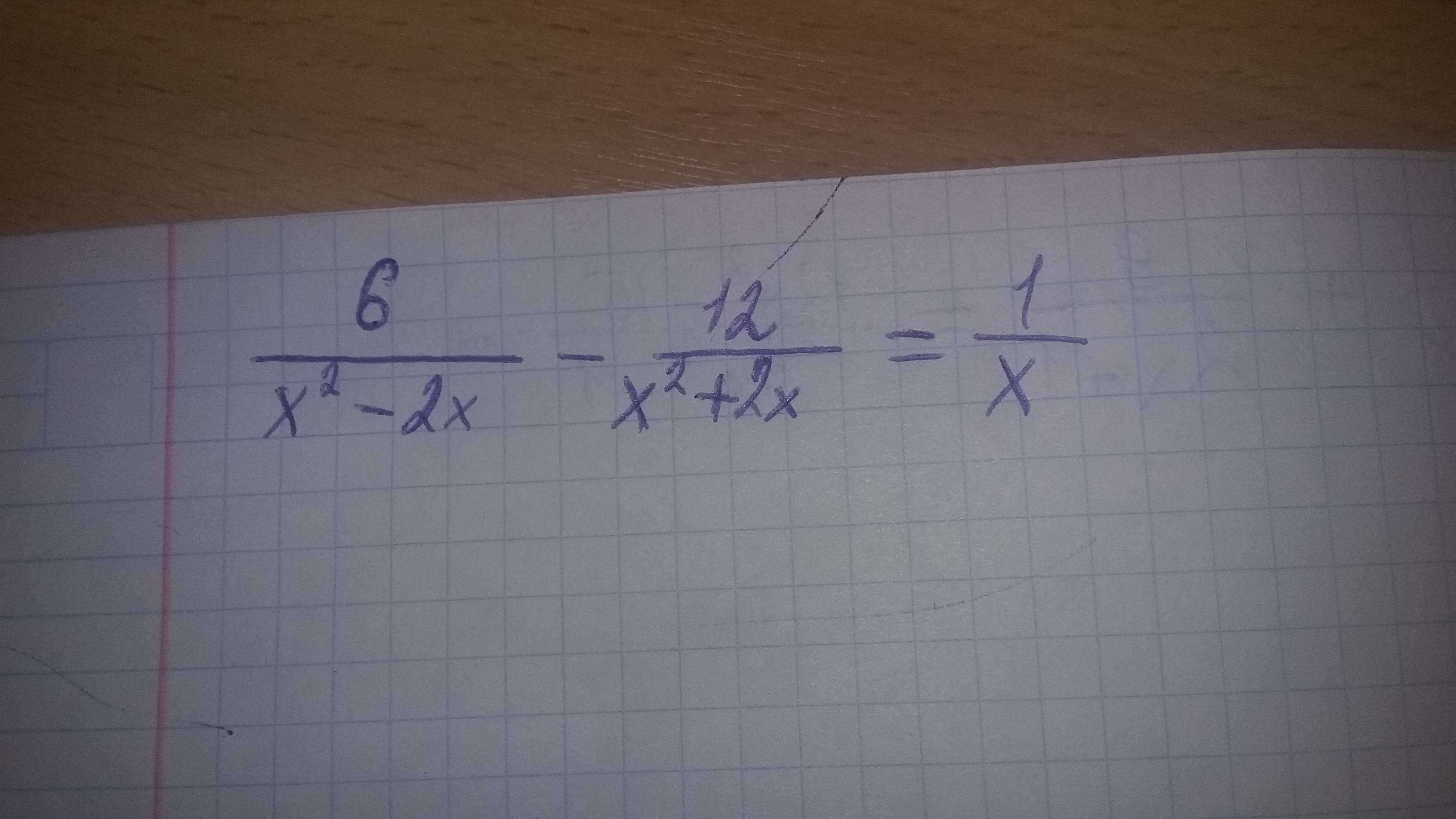 Решить уравнение?