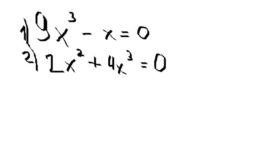 Найти корни уравнения : помогите со 2 - ым?