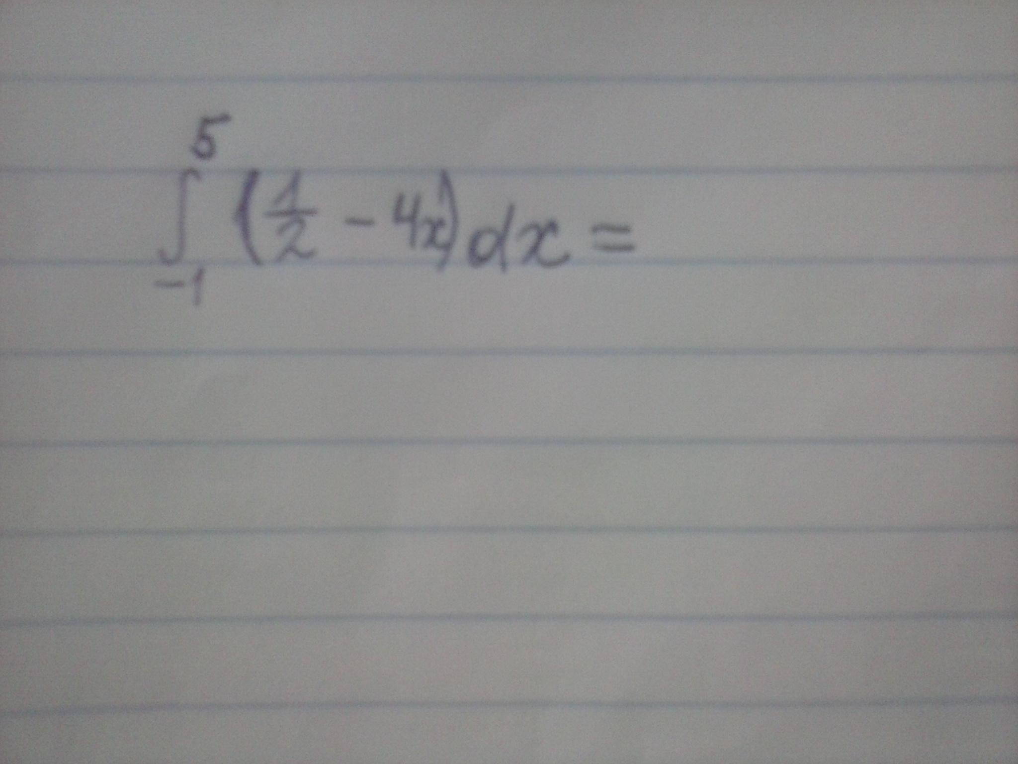Помогите вычеслить определённый интеграл пожалуйста?