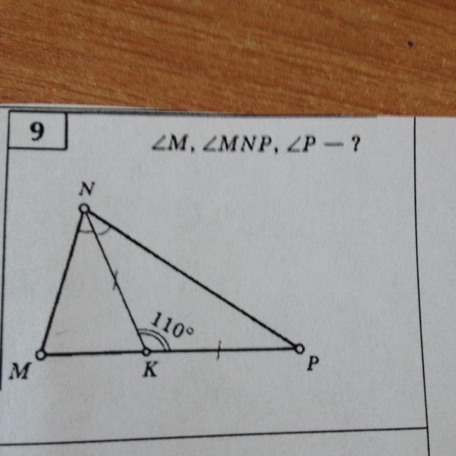 Помогите пожалуйста решить номер 3 и номер 9?