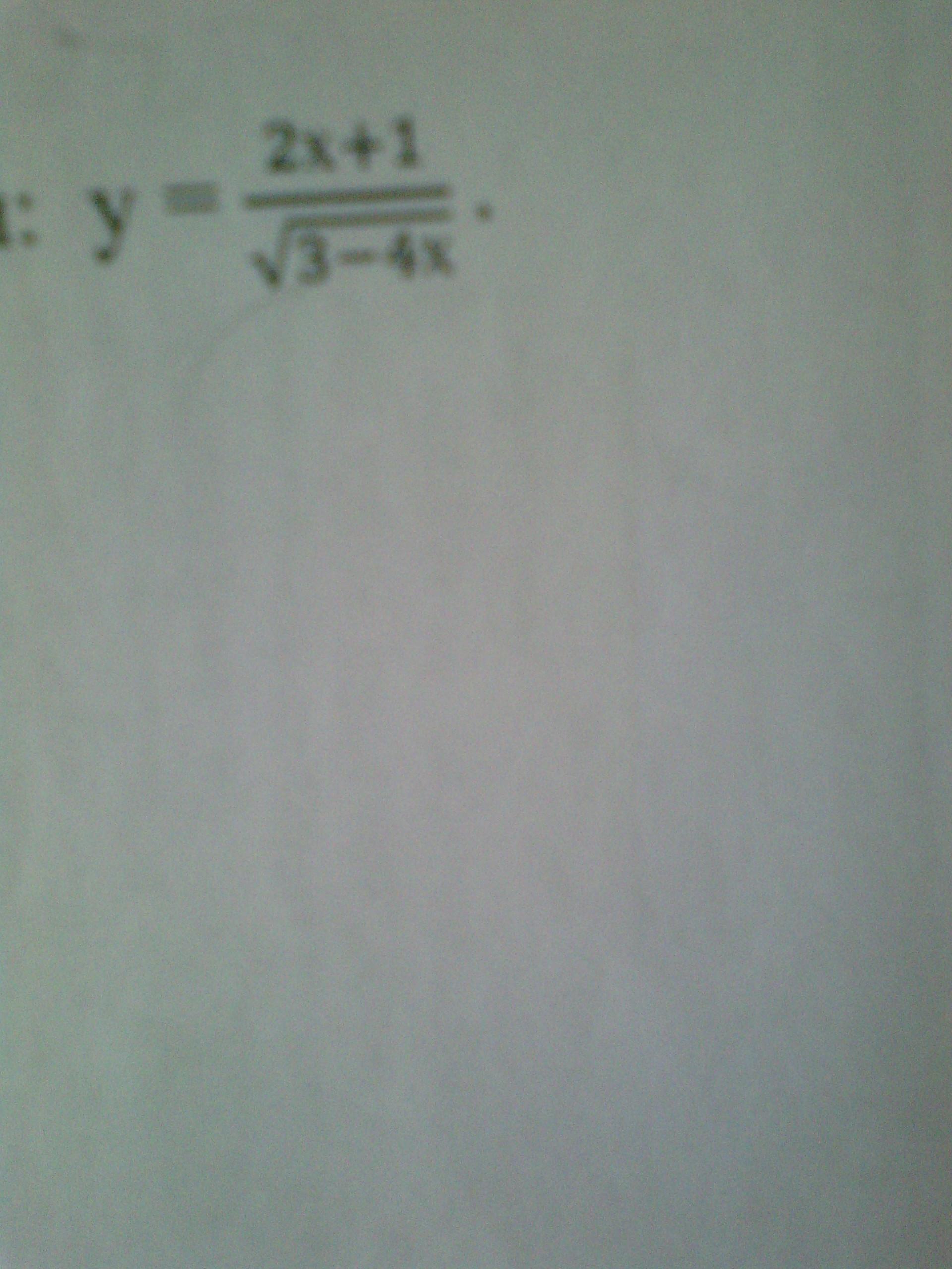 Найдите область определения функции?