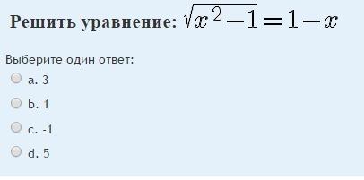 Решить уравнениеуравнение приведено на картинке?