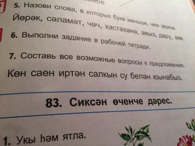 Номер 7?