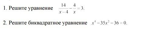 1 Решите уравнение2 Решите биквадратное уравнение?