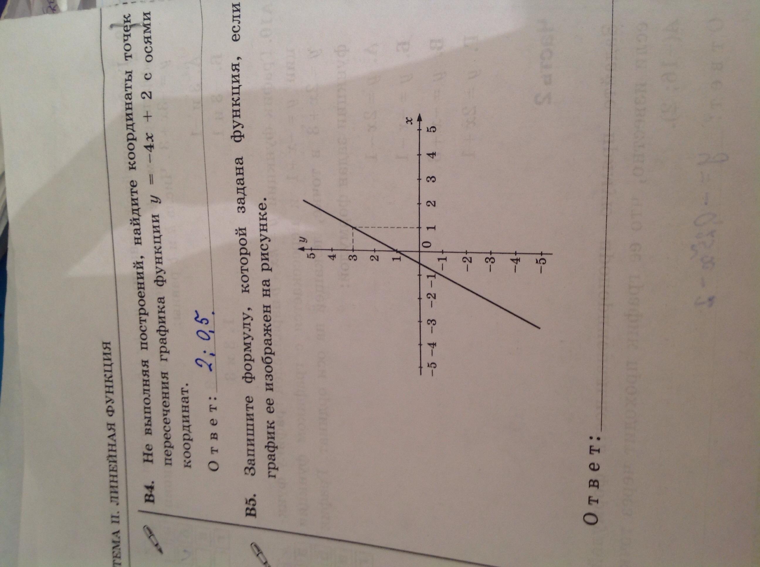 Алгебра, 7 - 8 класс?