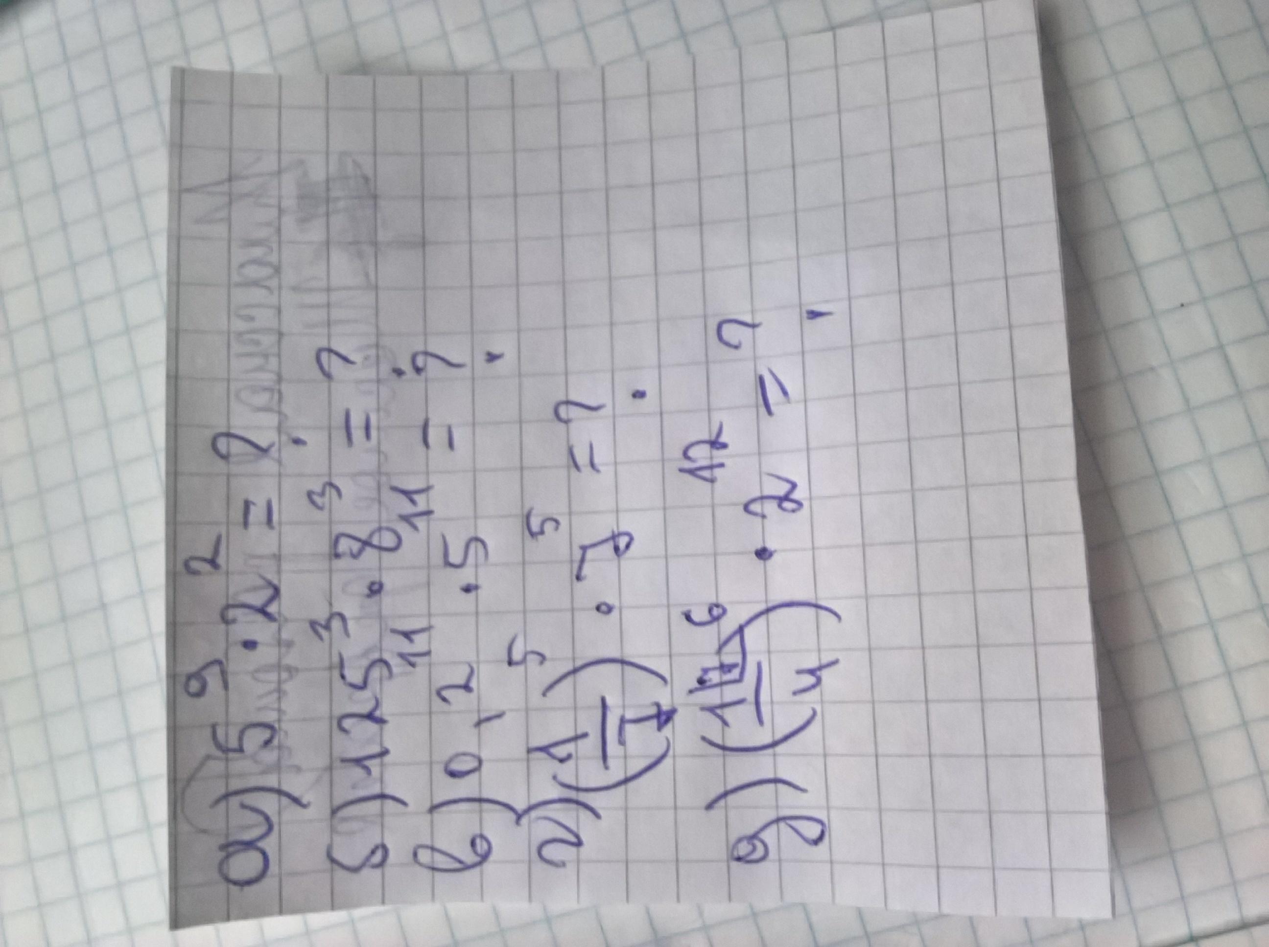 Ребят помогите :а)5 в девятой степени умножить на 2 во второй степениУмоляю срочно распишите подробно?