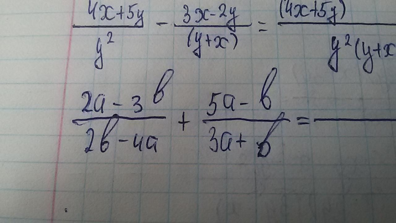 Помогите с алгебраической дробьюнижнийпример?