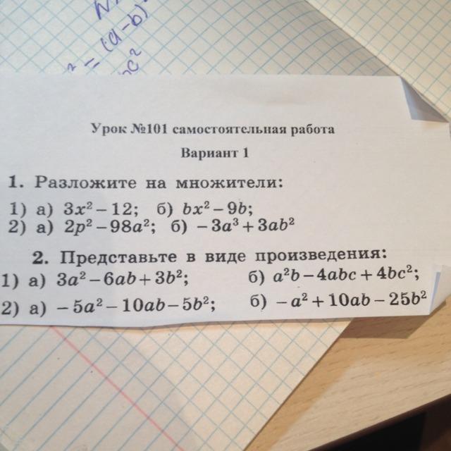 Помогите пожалуйста)))?