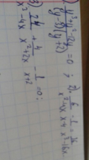 Решите уравнение срочнооо пожалуйста?