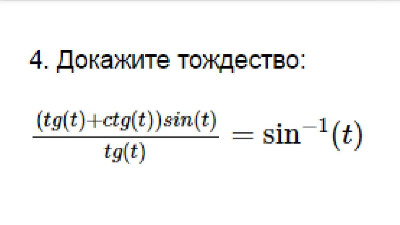 Помогите с алгеброй пожалуйста оооооченьь срочненько?