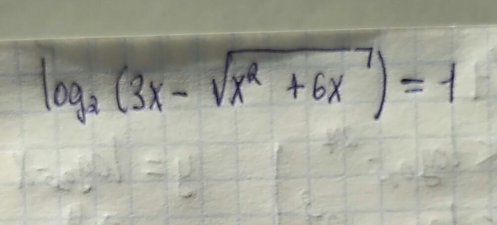 Log2(3x - √x ^ 2 + 6x) = 1 Помогите решить?