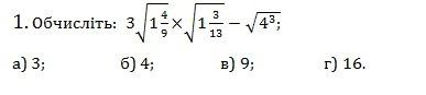 Как решить 1?
