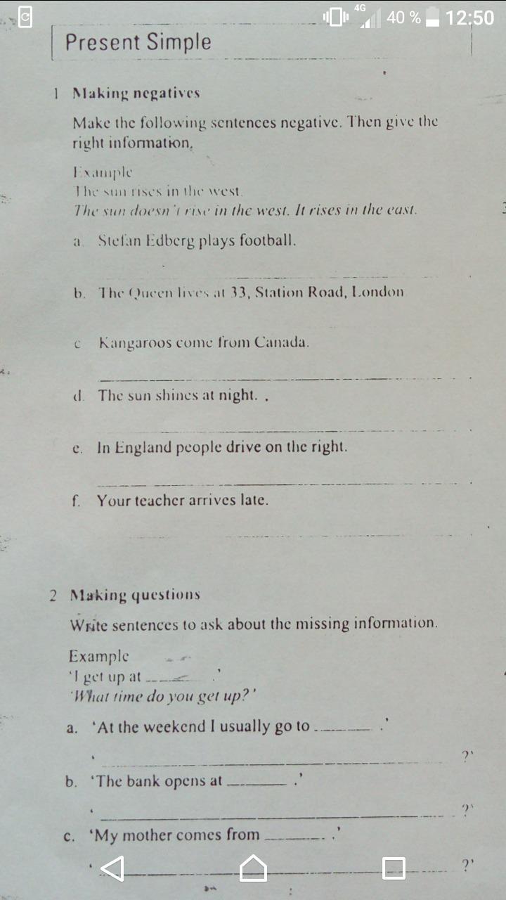Помогите пожалуйста 1 и 2 задание?