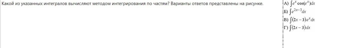 Помогите, пожалуйста?